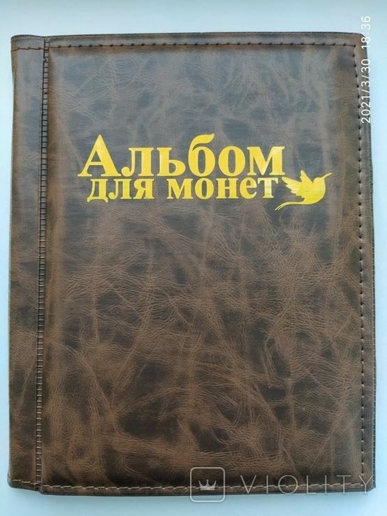 Альбом для монет 250 шт комбі, фото №2
