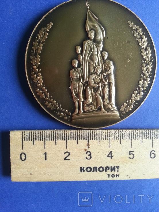Медаль Слава героям Молодой гвардии, фото №9