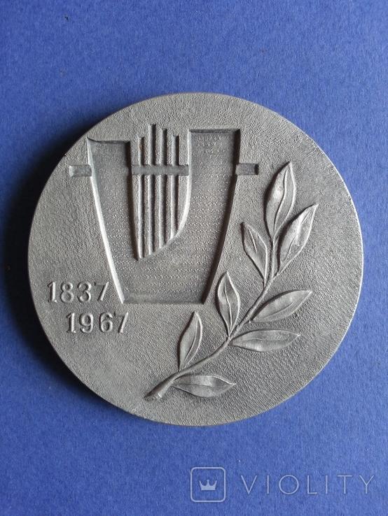 Медаль настольная Пушкин ( лот №2), фото №3