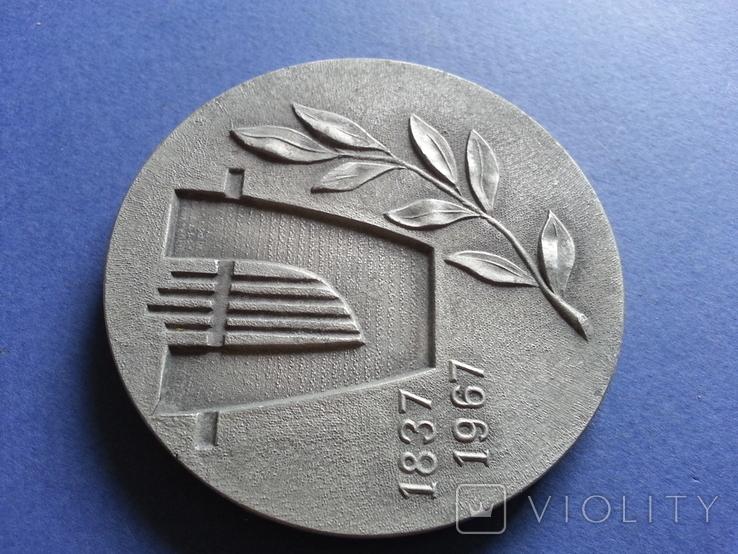 Медаль настольная Пушкин ( лот №2), фото №4
