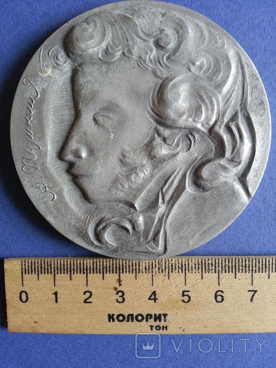 Медаль настольная Пушкин ( лот №2), фото №6