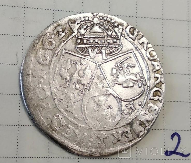 Шість грош, фото №3