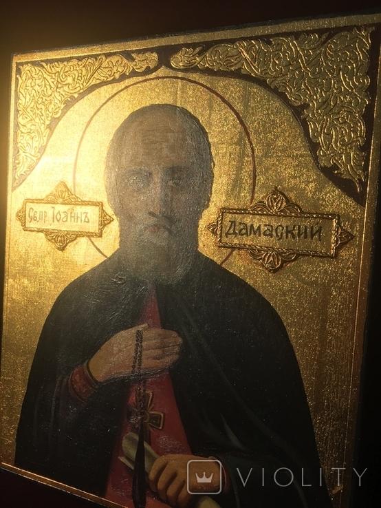 Икона Иоанн Дамаский, фото №5