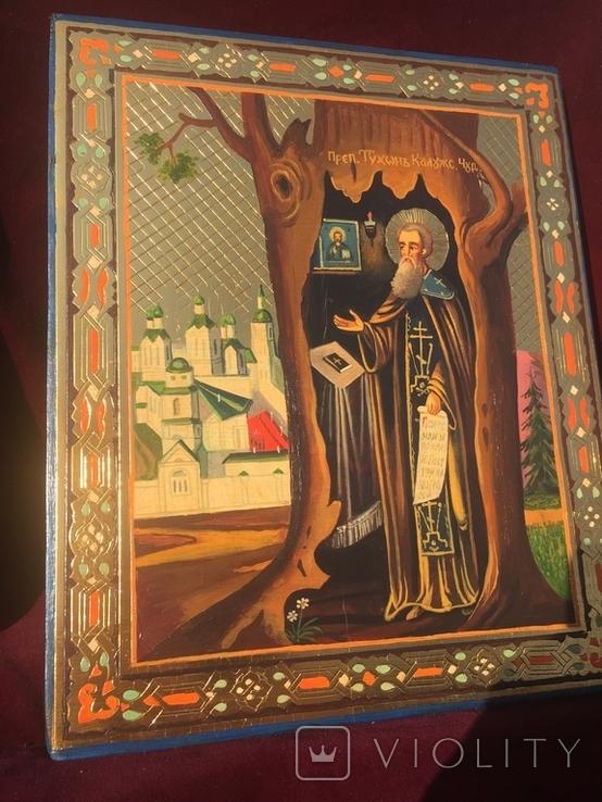 Икона Святой Тихон, фото №3