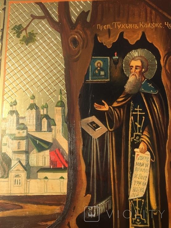 Икона Святой Тихон, фото №7