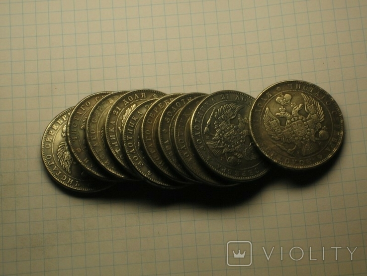 Рубли 1832-1841 10 штук копии, фото №3