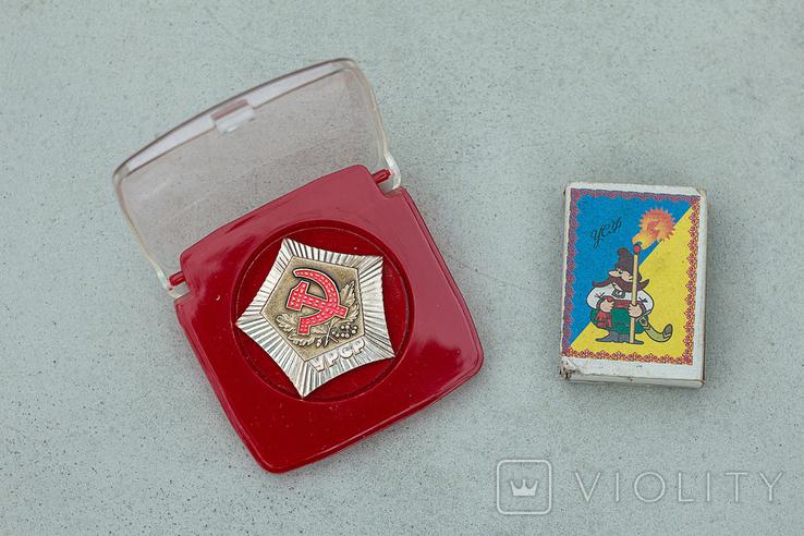Медали с гербом УССР (УРСР). 10 штук. 1980-е., фото №3