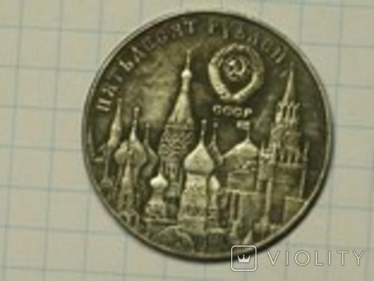 50 рублей ВЧК КГБ копия, фото №3