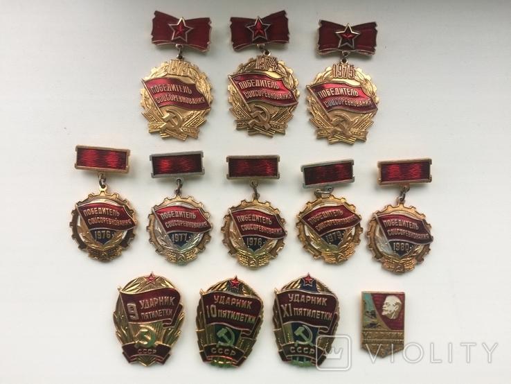 Победители соцсоревнования 1973-1980 и ударники 8-11 пятилетки. Погодовая подборка