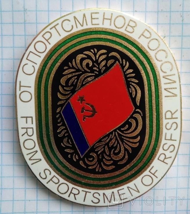 Настольная медаль плакетка от спортсменов России, фото №2
