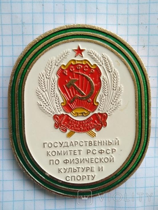 Настольная медаль плакетка от спортсменов России, фото №3