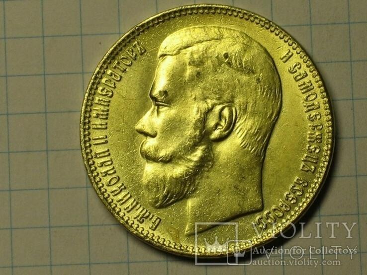 25 рублей 1908 копия, фото №2