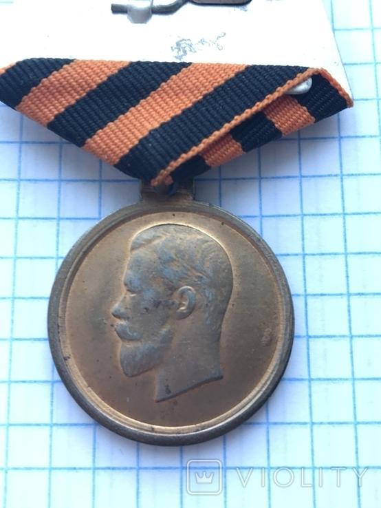 Медаль за особые воинские заслуги. Копия, фото №6