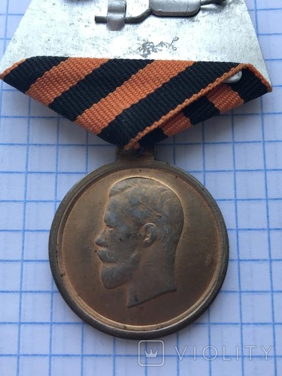Медаль за особые воинские заслуги. Копия, фото №7