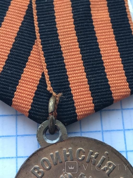 Медаль за особые воинские заслуги. Копия, фото №9