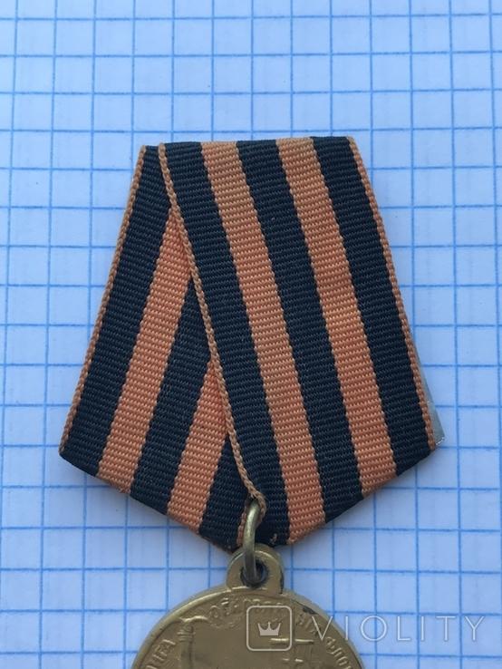 Медаль лига основания флота. Копия, фото №4