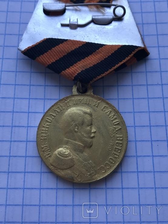 Медаль лига основания флота. Копия, фото №6