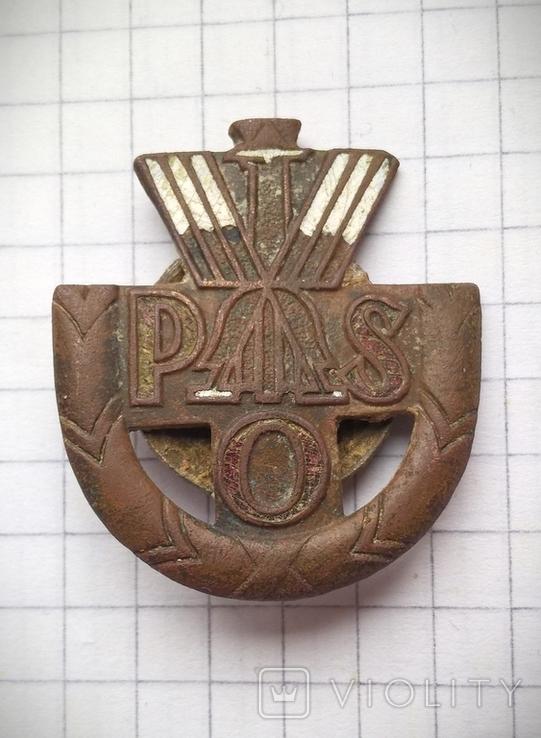 Польский знак, фото №2