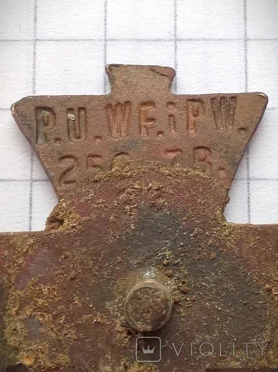 Польский знак, фото №6