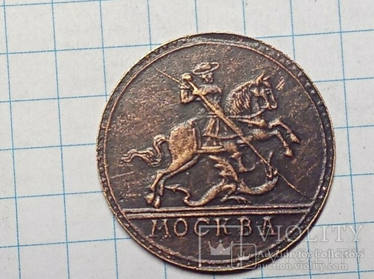 Грош 1727 копия, фото №2