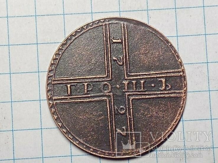 Грош 1727 копия, фото №3