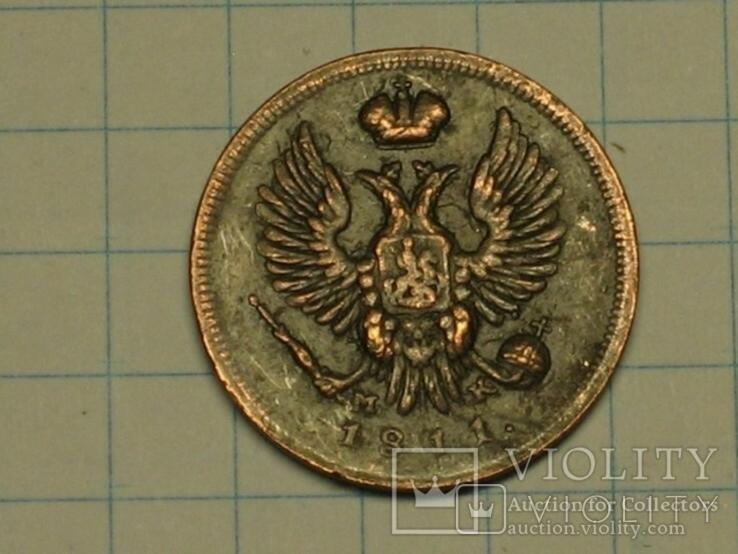 Деньга 1811 копия, фото №3