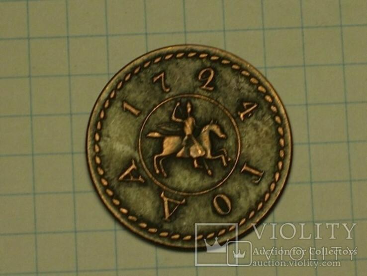 Копейка 1724 копия, фото №2