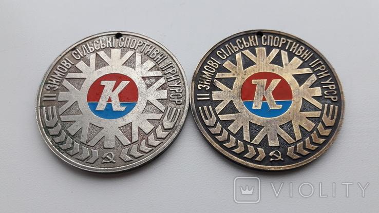 2-Зимові Сільські спортивні ігри УРСР, фото №3
