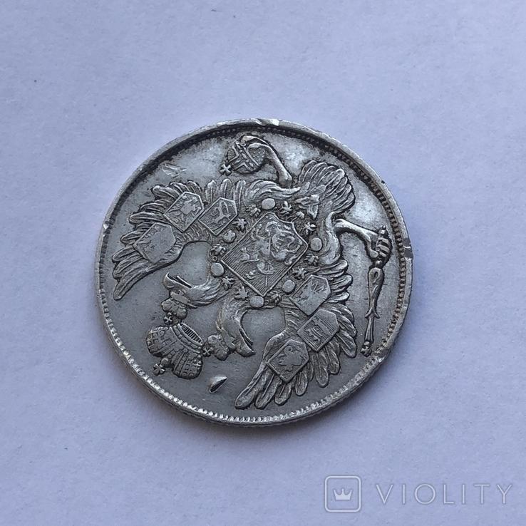 3 рубля 1842 года, фото №4