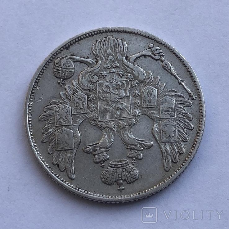 3 рубля 1833 года, фото №4