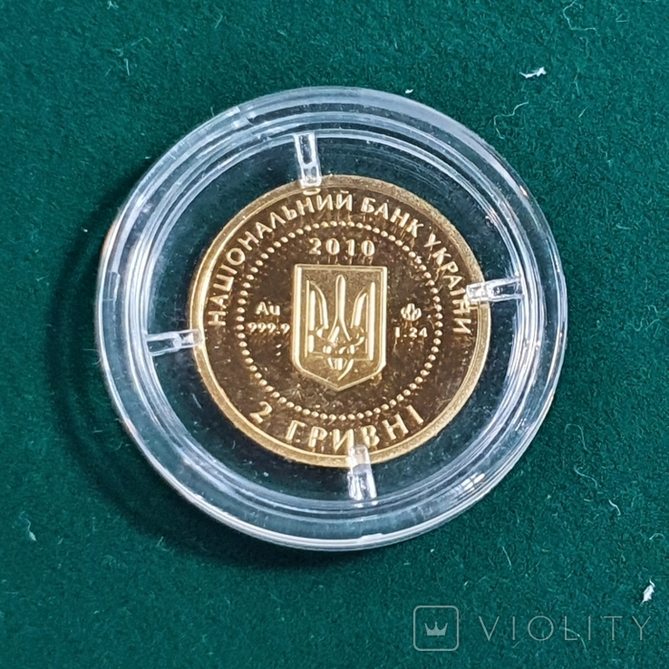Монета - Калина червона , 2010 год, фото №3