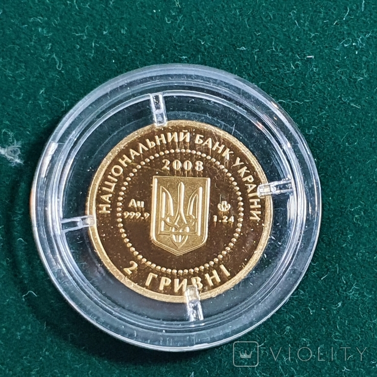 """Монета """"Скiфське золото"""" 2008 год, фото №3"""