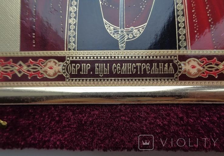 Икона Семистрельная 22 см * 18 см, фото №3