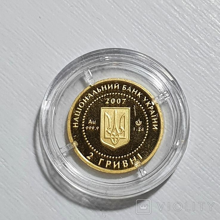 """Монета """"Бабак"""" 2007 год, фото №3"""