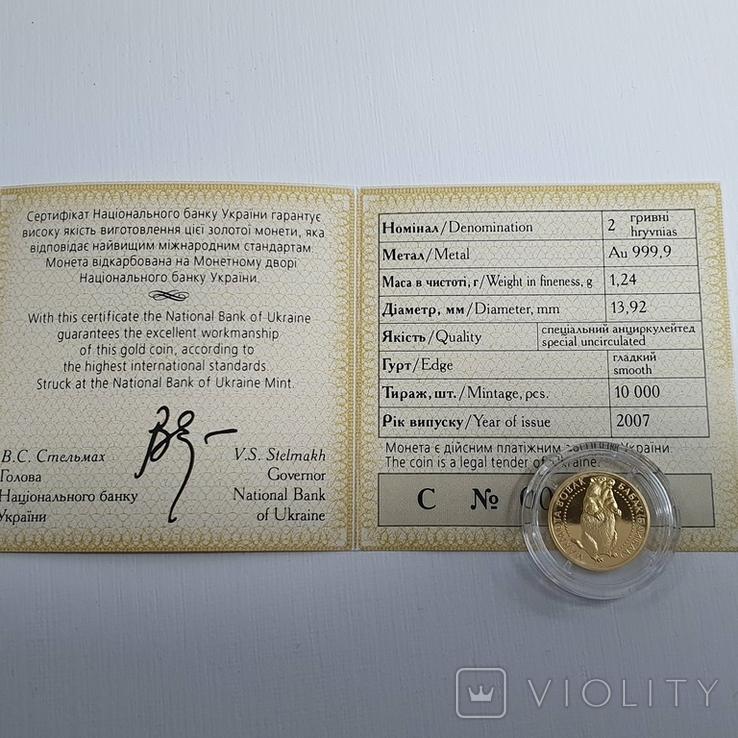 """Монета """"Бабак"""" 2007 год, фото №5"""