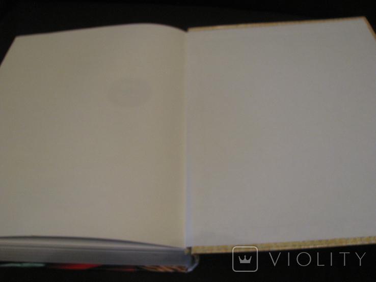 Книга - Кулинарный праздник для всей семьи., фото №7