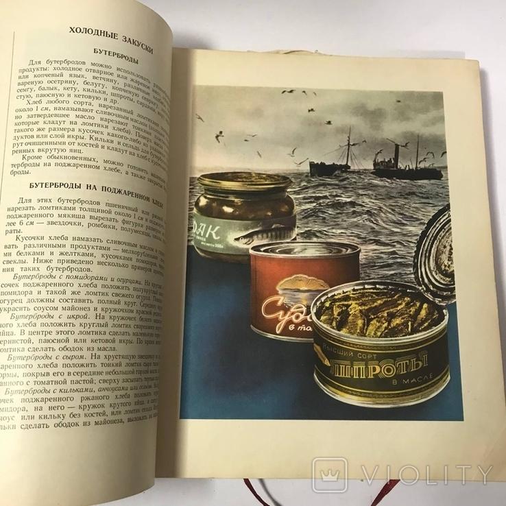 О вкусной и здоровой пище, фото №6