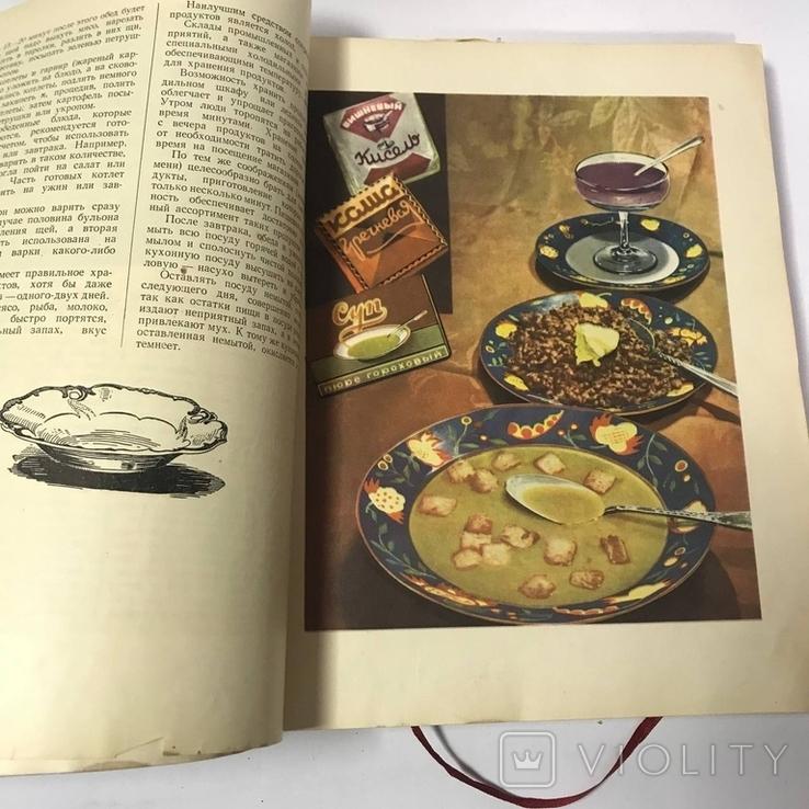 О вкусной и здоровой пище, фото №10