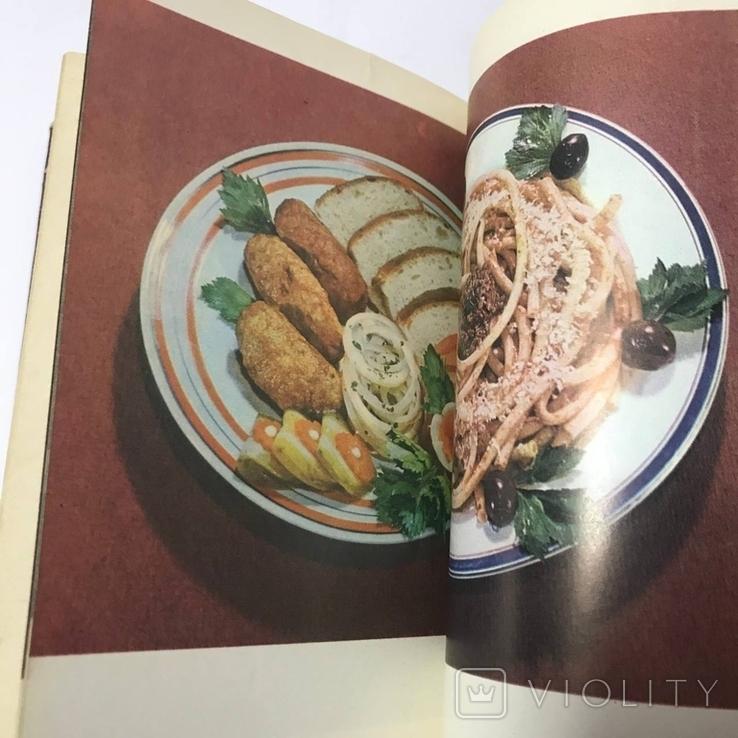Зарубежная кухня 1980, фото №8