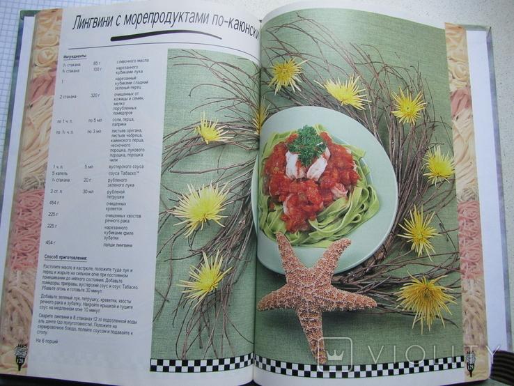"""Книга """" Всевозможные рецепты пиццы и макаронных изделий, фото №4"""