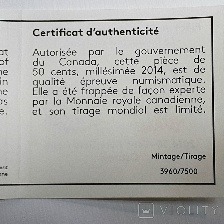 50 центов 2014 год, 9999 Canada, фото №3