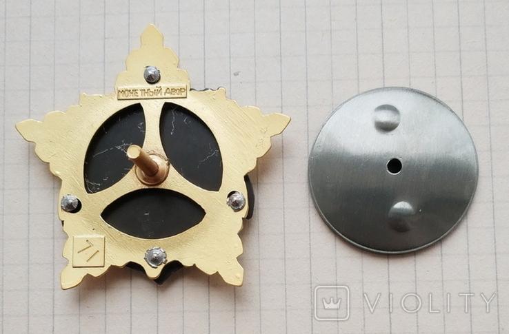 Орден Ушакова II степени (копия), фото №3