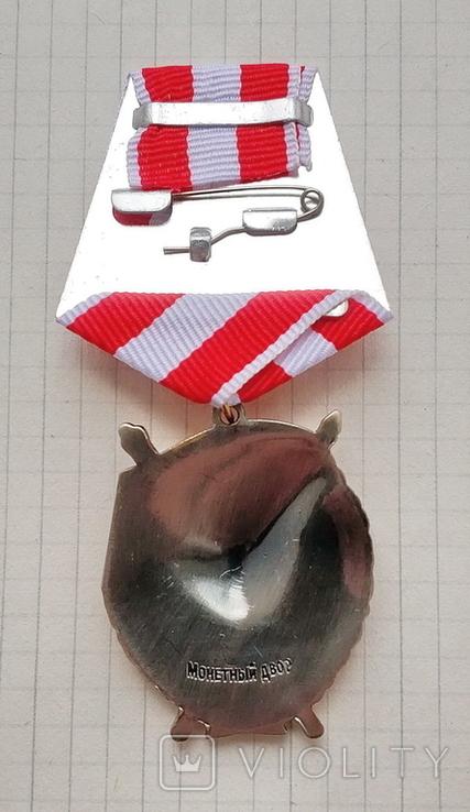 Орден Боевого Красного Знамени. 3-е награждение (копия), фото №4
