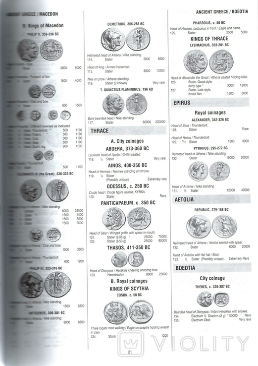 Каталог Золотые монеты мира от античности до наших дней, фото №8