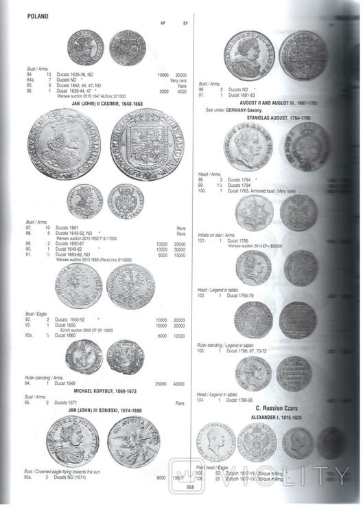 Каталог Золотые монеты мира от античности до наших дней, фото №11