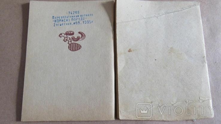 2 книжечки 100 рецептов тортов и печенья, фото №3