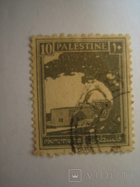 Марка.Британская Палестина .1927 -1942 Могила Рахили, фото №3