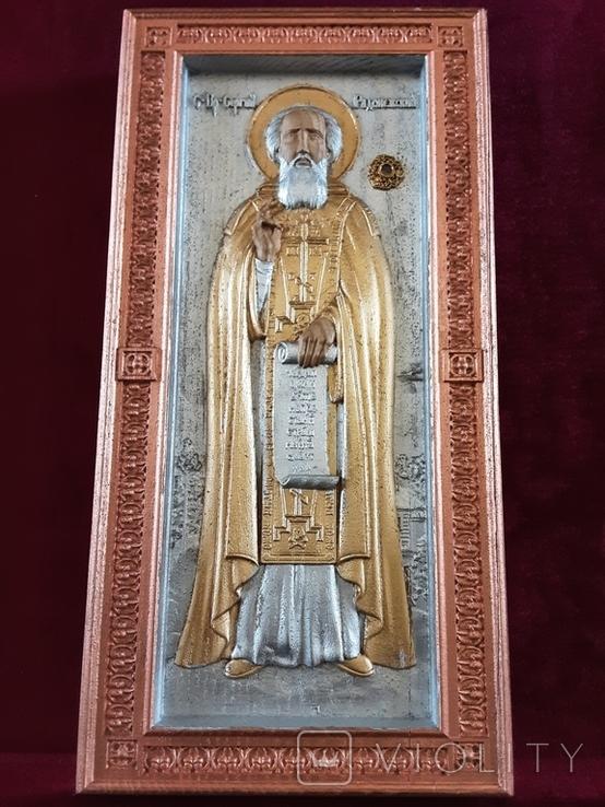 Мощевик-икона Святого преподобного Сергия Радонежского с частицей., фото №6