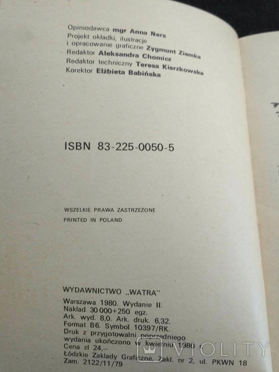 Польська кулінарія 1980р., фото №7