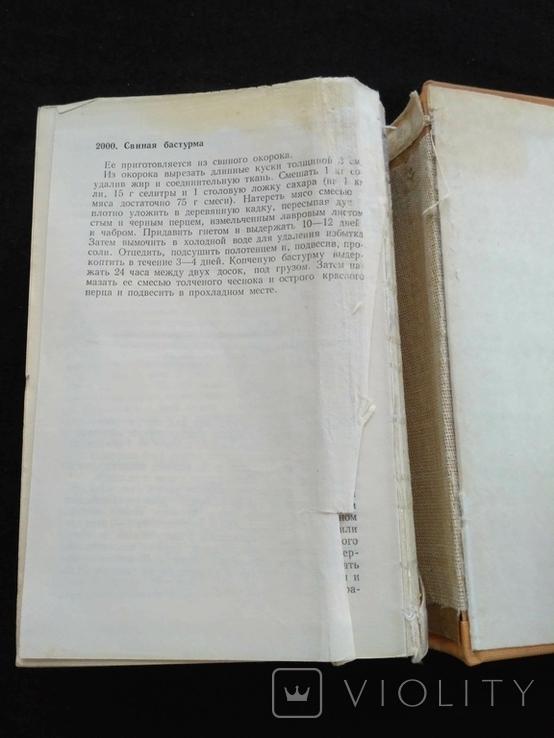 """Чолчева """"Современная домашняя кухня"""" 1976р., фото №5"""
